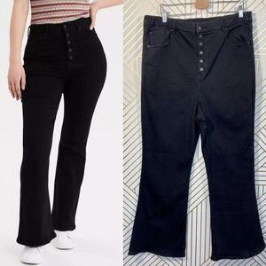 American Eagle Curvy Highest Waist Flare Jeans